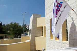 womens-health-center-karmiel