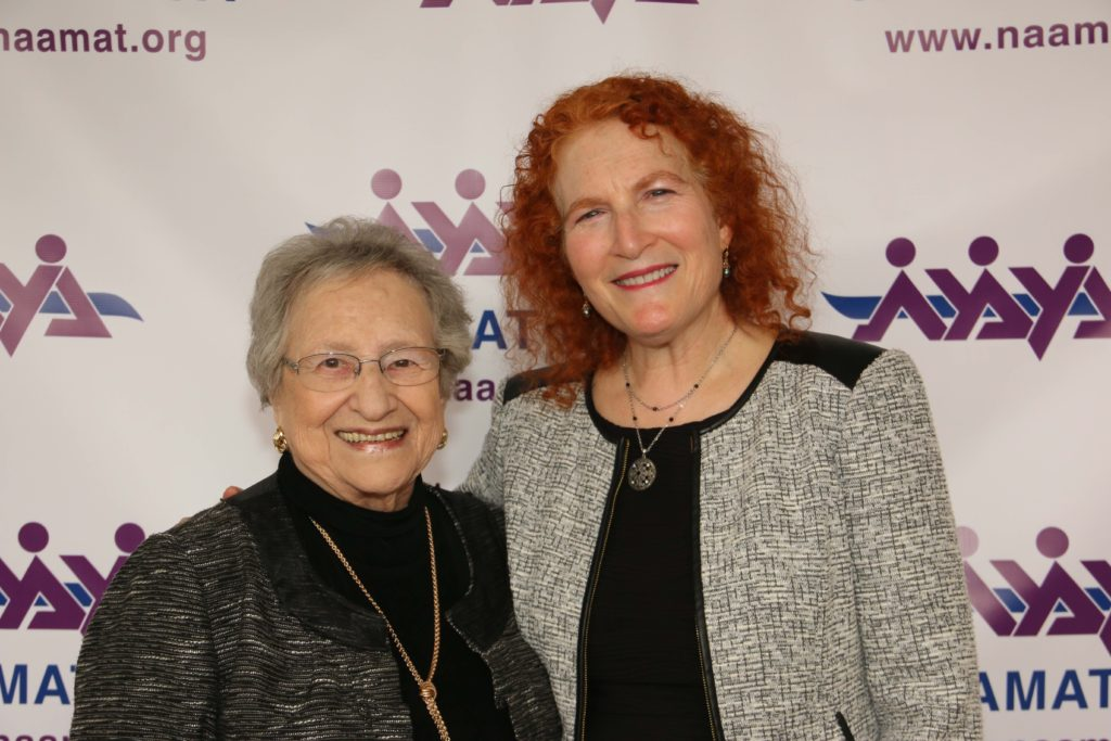 """NA'AMAT USA Celebrates """"Women Who Enrich Our Hearts and Minds"""""""