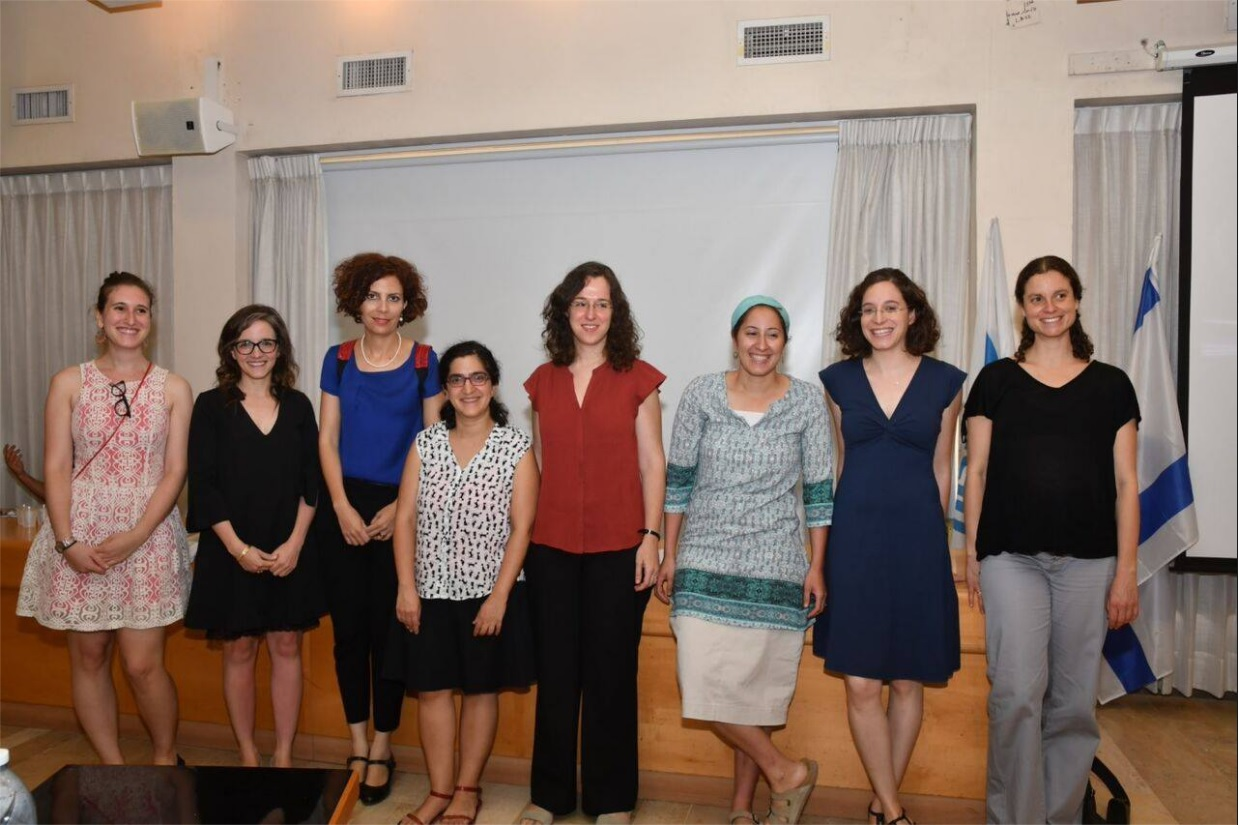 NA'AMAT Scholarship Recipients, 2016