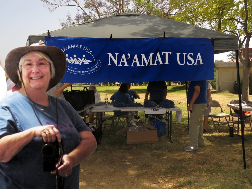 NA'AMAT USA Walks to Support Women, Children and Families in Israel