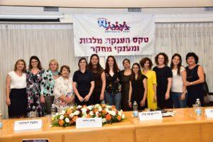 scholarships for women in israel - scholarship recipients