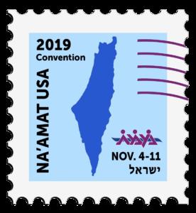 NA'AMAT USA 2019 Convention